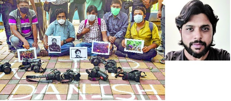 Pulitzer-winner Indian ph