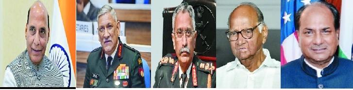 Rajnath CDS Army chief br