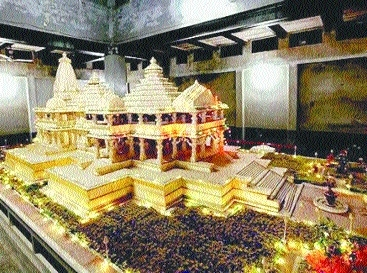 Ram temple to open for de