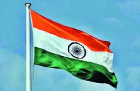India_1H x W: