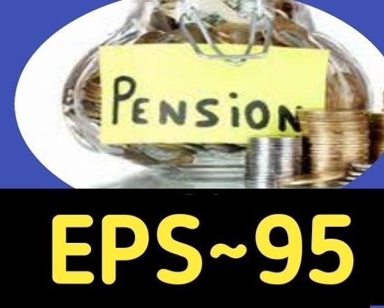 EPS 95 Scheme_1&nbs