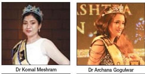 City Dr Meshram_1&n