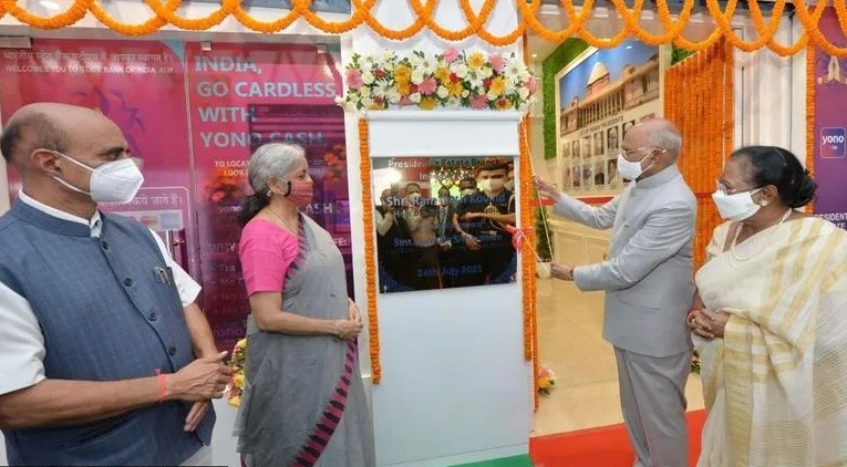 Kovind opens SBI branch_1