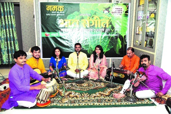 Marathi Bhaav Sangeet_1&n