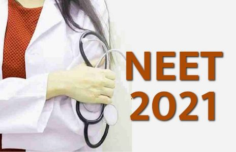 Admission open for NEET Test Series New Pattern at Ali Coaching Classes
