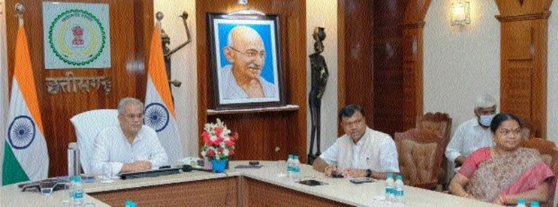 CM advocates strengthening of co-operative movement in CG