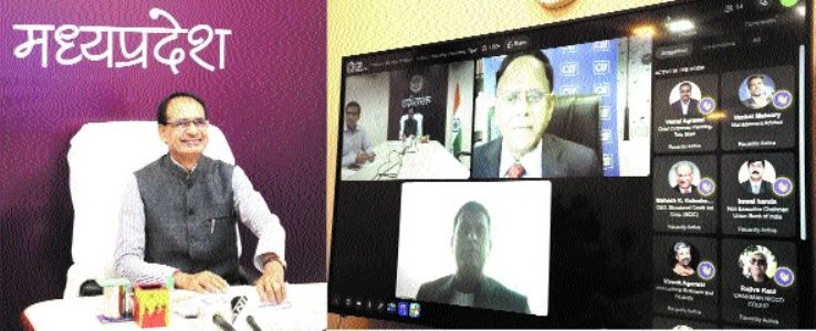 CM virtually attends prime-session of 'Horasis India Meeting 2021'