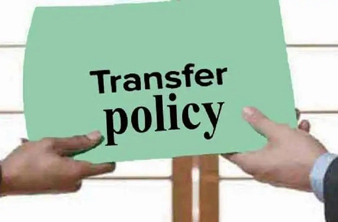 Transfer Policy_1&n