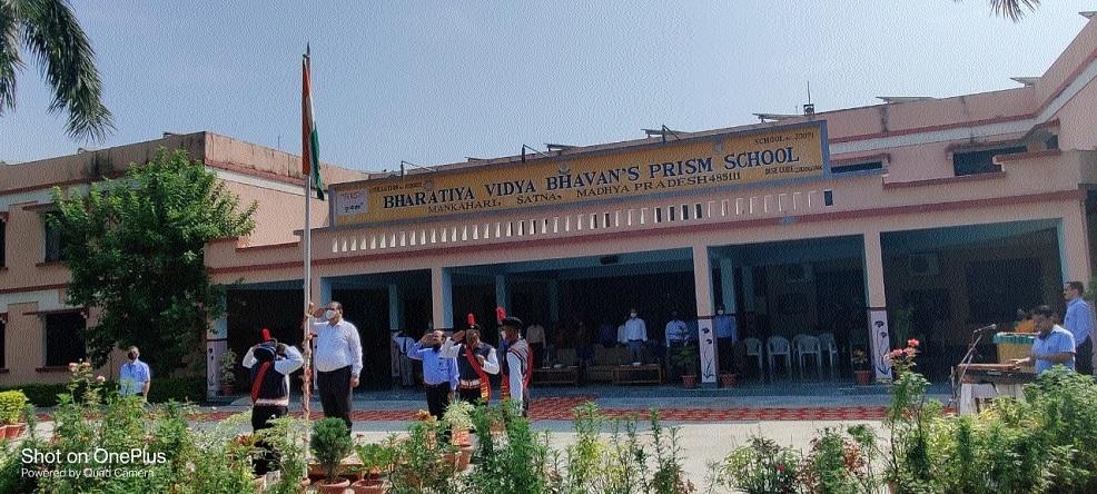 Bharatiya Vidya Bhavans _