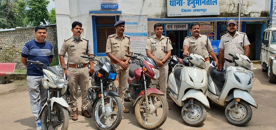 Police team _1