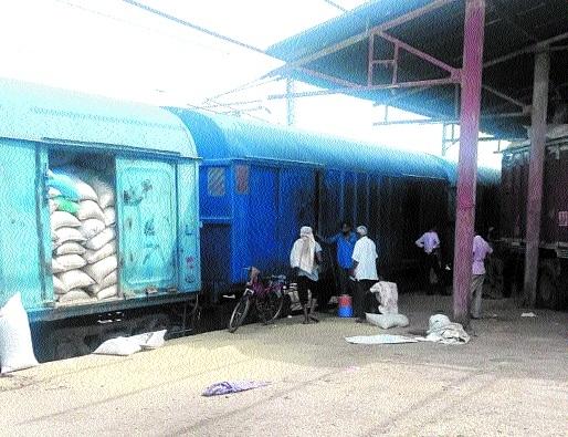 Goods train seen _1