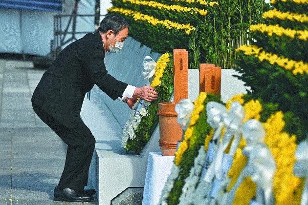Hiroshima marks 76th anni