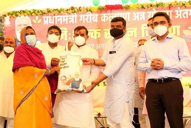 MP V D Sharma distributin