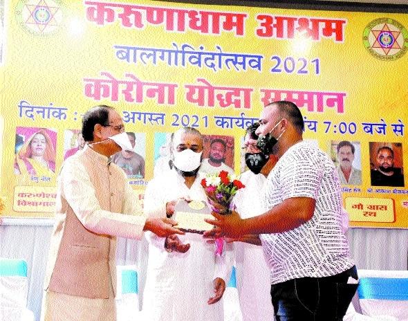 CM honours_1H