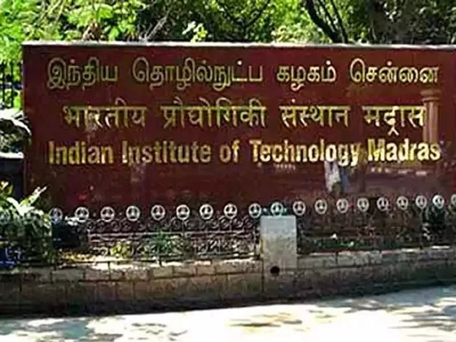 IIT Madras _1