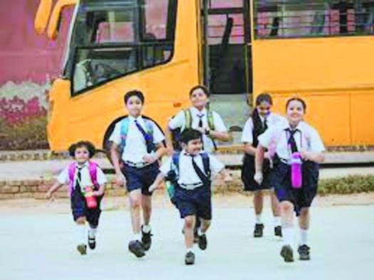 schools_1H x