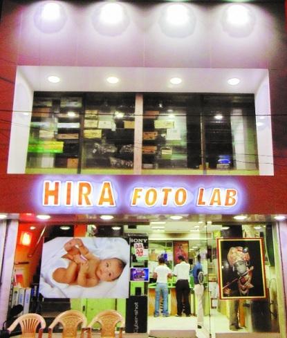 Hira Foto Lab_1&nbs