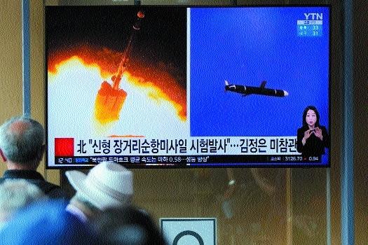 TV screen showing a news