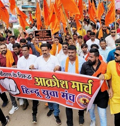 Hindu Yuva Manchs Foot _1
