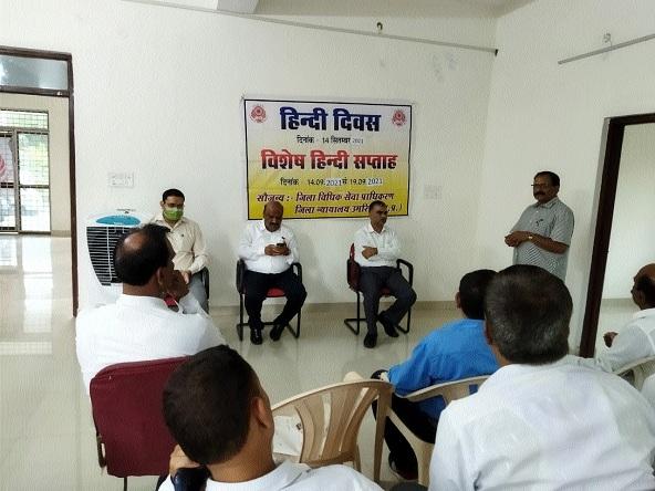 Hindi Diwas programme_1&n