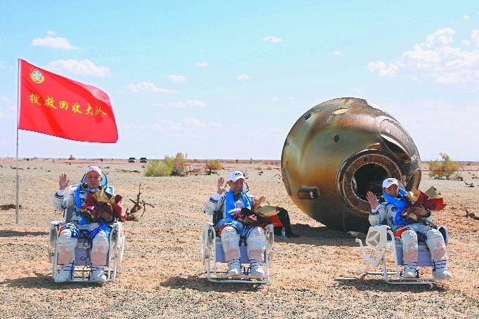 Chinese astronauts_1