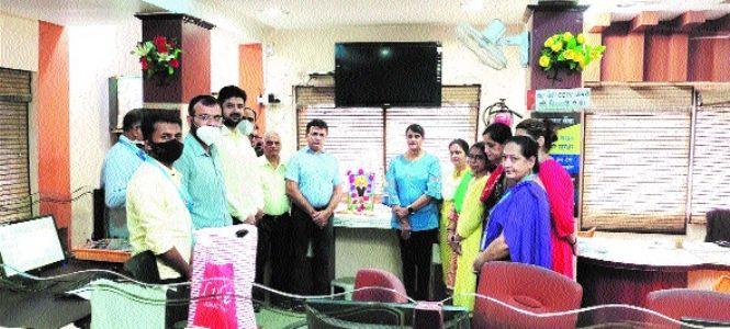 Mahanagar Bank celebrates Sant Hirdaram's birth anniv
