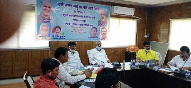 C'garh Fishermen Welfare Board conducts workshop