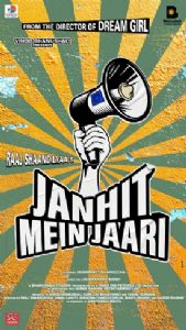Bhanushali Studios announces 'Janhit Mein Jaari'