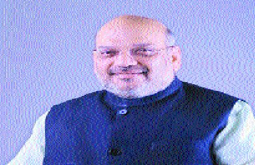 Amit Shah_1H