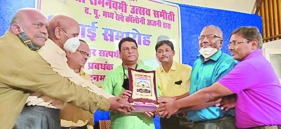 Anup Kumar Satpathy_1&nbs