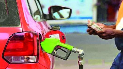 petrol_1H x W