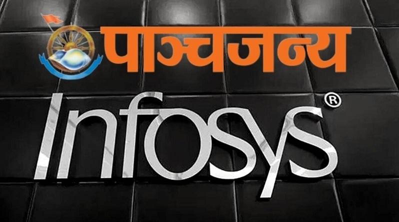 RSS disowns Panchjanya _1