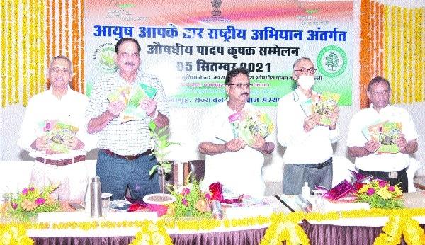 Dr Vijay Shah _1&n