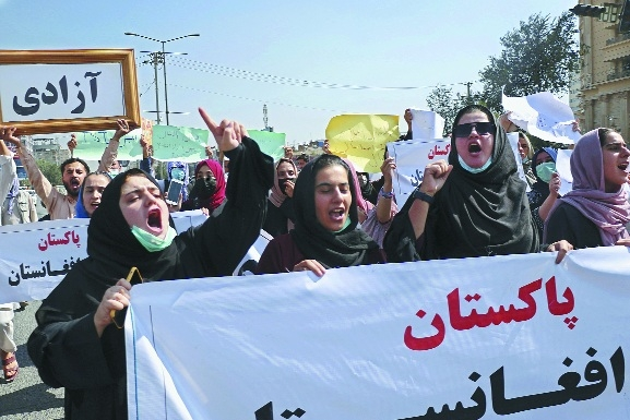 Protests in Kabul _1